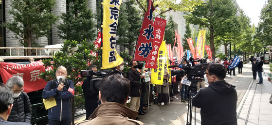 A Japanese civic group demands Mitsubishi Heavy Industries apologize and compensate Korean laborers forced into working for it during World War II in front of the company's offices in Tokyo in October. [YONHAP]