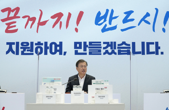 On a visit to SK Bioscience in Seongnam city, Gyeonggi, on Oct. 15, President Moon Jae-in urges its researchers and scientists to develop vaccines and cures for Covid-19 as fast as they can. [JOINT PRESS CORPS]