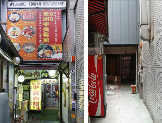 Left: Jeonju Jungang Restaurant served bibimbap (rice mixed with vegetables) in Myeong-dong, central Seoul, for nearly 50 years. Right: The restaurant closed in July amid the pandemic. [SOHN HAE-YONG]