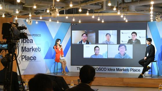 Posco holds the Idea Market Place online business presentation with venture business representatives on Dec. 15. [POSCO]