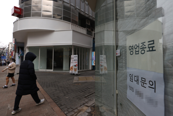 An empty store with the signs that says it is looking for new tenant in Myeong-dong Seoul. The government on Dec. 29 announced of handing out maximum 3 million won to small business owners that are struggling due to the restrictive social distancing. [YONHAP]
