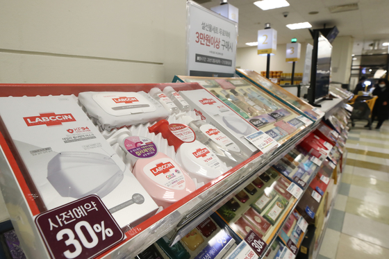 Gift sets for the Lunar New Year containing masks and hand sanitizers are displayed in a large supermarket in downtown Seoul on Wednesday. Department stores and supermarket chains started receiving presale orders for a variety of gifts as people will likely send presents to their family members instead of visiting them for the holiday. [YONHAP]