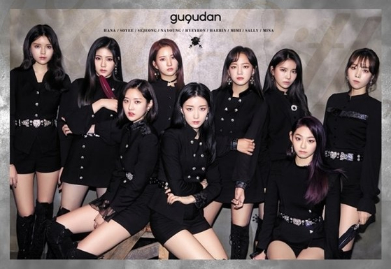 K-pop girl group Gugudan will disband as of Dec. 31 after four years. [JELLYFISH ENTERTAINMENT]