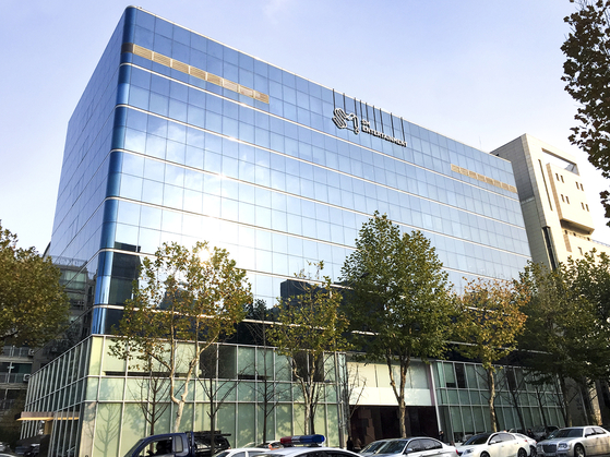The SM Entertainment headquarters building in Samseong-dong, southern Seoul. [SM ENTERTAINMENT]