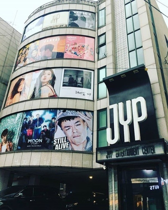 The former JYP Entertainment headquarters in Gangnam District, southern Seoul. [JOONGANG PHOTO]