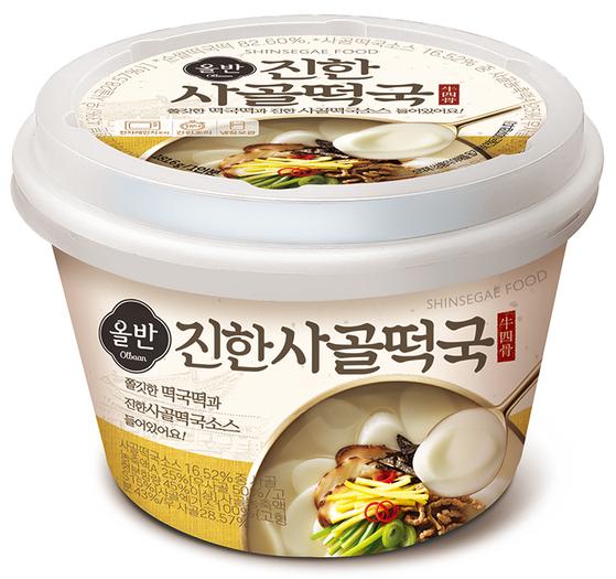 Shinsegae Food's version of cup tteokguk available at Emart 24 nationwide. [SHINSEGAE FOOD]