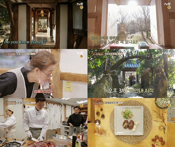 Scenes from producer Na Young-seok's latest reality show ″Youn's Stay,″ which begins airing on tvN on Jan. 8. [TVN]