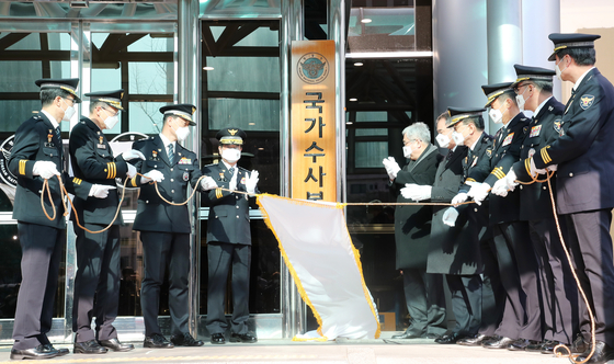 Police leaders attend a ceremony to launch the National Investigation Headquarters, Korea's version of the FBI, at the National Police Agency in Seoul on Monday. The new investigation command center will oversee investigations by the police as prosecutors lost their rights to direct investigations by the police this year. [YONHAP]