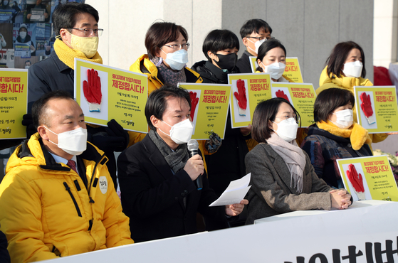 "Lawmakers from the Justice Party stage a rally in the National Assembly Monday to demand the enactment of a bill aimed at punishing companies for causing ""serious"" hazards and casualties at workplaces. [OH JONG-TAEK]"
