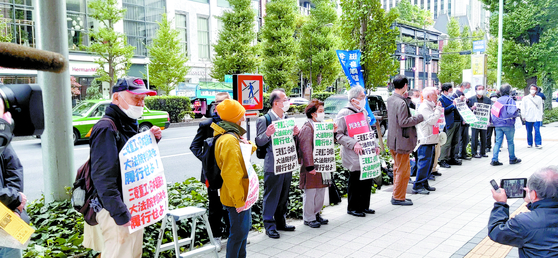 Activists stage a protest in front of Mitsubishi Heavy Industries in Tokyo on Oct. 10, demanding that the company apologize and compensate Korean victims of wartime forced labor. [YONHAP]