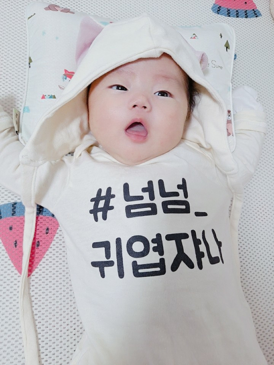 Son Jin-wook's baby daughter was born last summer. [SON JIN-WOOK]