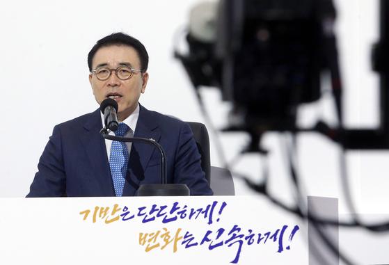 Cho Yong-byoung