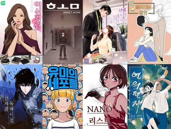 """Images of Naver Webtoon's works that either have been or will be made into video-format content this year, including """"True Beauty"""" (top left corner) and """"Sweet Home"""" (top second from left). [NAVER WEBTOON]"""