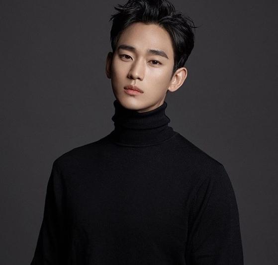 Actor Kim Soo-hyun [ILGAN SPORTS]