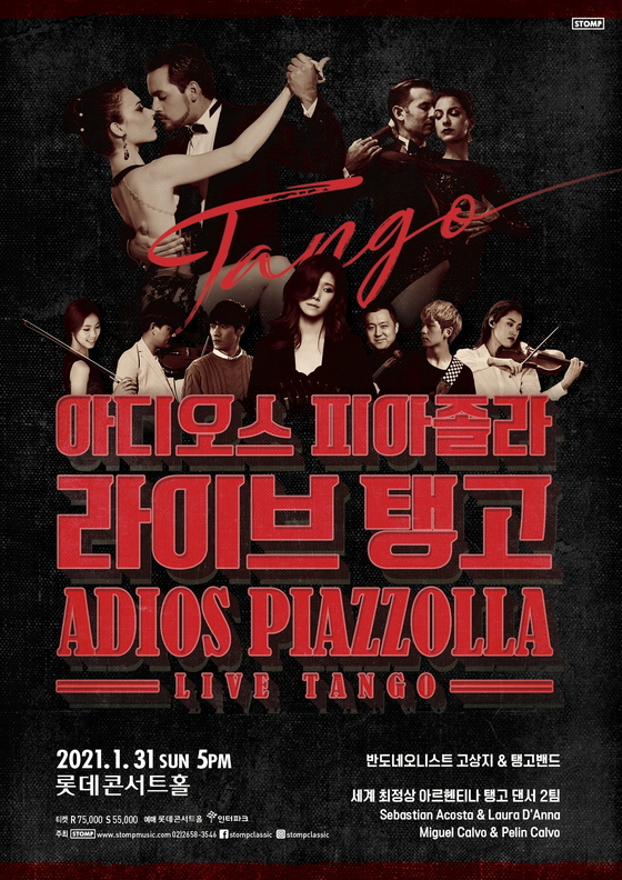 Poster of the upcoming tango show, ″Adios Piazzola: Live Tango.″ [STOMP MUSIC]