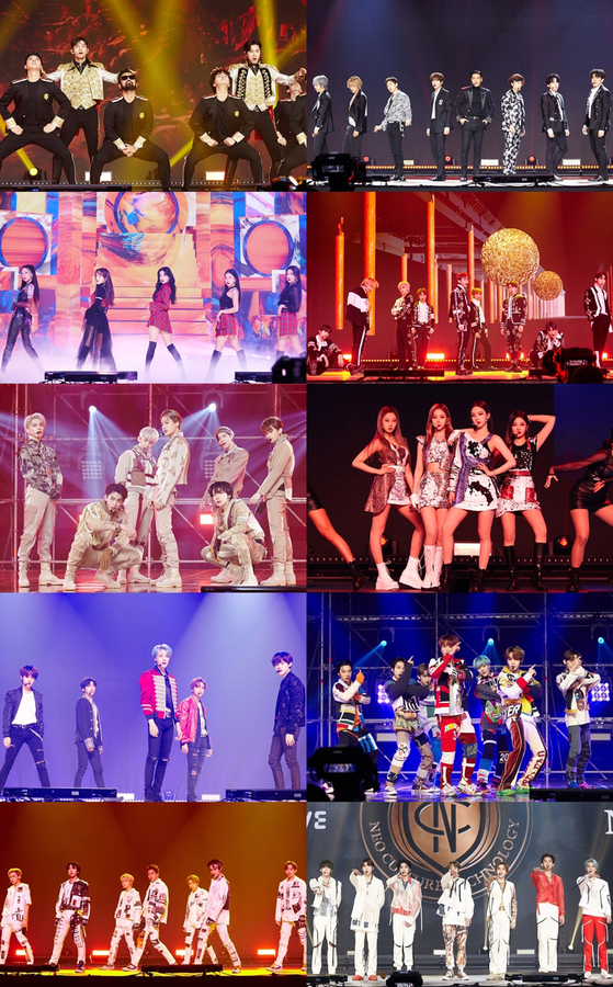 """The """"SMTOWN LIVE Culture Humanity"""" on Jan. 1 features SM Entertainment's vast lineup of K-pop acts. [SM ENTERTAINMENT]"""