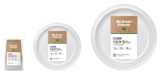 Convenience store franchise CU's disposable cups and dishes made with eco-friendly materials. [BGF RETAIL]