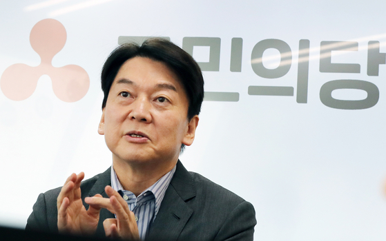 People's Party Chairman Ahn Cheol-soo.  [YONHAP]