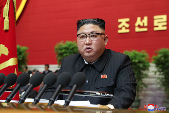 North Korean leader Kim Jong-un delivers an opening address to the eighth Congress of the ruling Workers' Party on Tuesday, according to state media on Wednesday. [YONHAP]