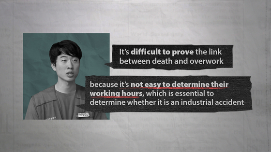 Kang Min-wook from a task force designed to prevent deaths of delivery workers