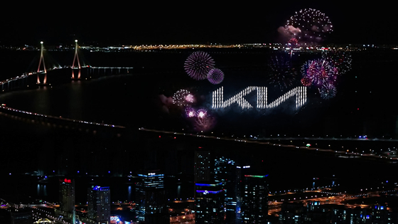 """A total of 303 drones form the new Kia Motors logo over Songdo in Incheon during a video streamed on the Korean automaker's official website and YouTube account on Thursday evening. Kia Motors's new logo has been designed with """"symmetry,"""" """"rhythm"""" and """"rising"""" concepts in mind, according to the carmaker. [KIA MOTORS]"""