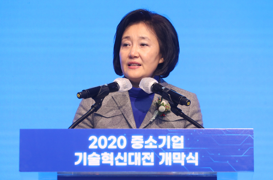 In this file photo, SMEs and Startup Minister Park Young-sun gives opening remarks at the 2020 Innovative Technology Show on Dec. 10, 2020.