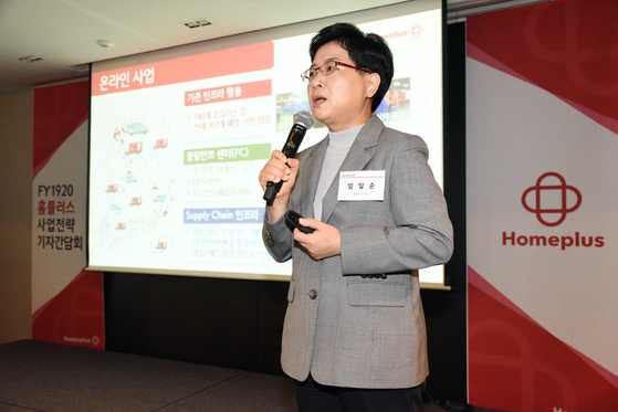 Homeplus CEO Lim Il-soon at a press event held in central Seoul in 2019. [HOMEPLUS]