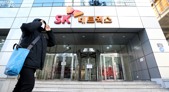 SK Networks headquarters in central Seoul is pictured Thursday after the company's chairman, Choi Shin-won, was summoned by prosecutors over allegations that he set up a slush fund. [YONHAP]