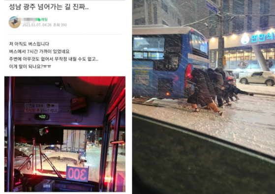 From left, an online post by a passenger stuck on a bus for seven hours Wednesday night. Passengers from a bus stuck in snow try to push the vehicle from behind on Wednesday night. [SCREEN CAPTURE]