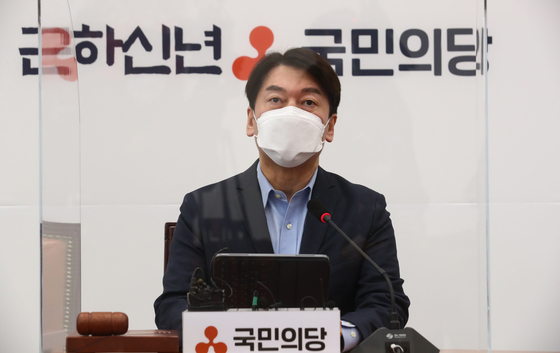 People's Party Chairman Ahn Cheol-soo speaks during the Supreme Council meeting on Thursday.  [YONHAP]