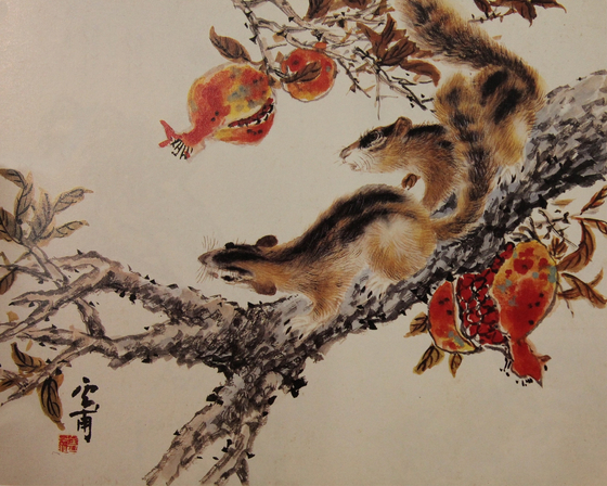 """""""Pomegranates and squirrels""""(1969) by Kim Kichang. He painted it as a gift for his wife Park Rehyun and she treasured it until her death. The painting, now held by their son, is on view at Chung Jark Gallery in southern Seoul as part of the couple's exhibition. Although this painting is of a very traditional style, Kim showed his mastery of various styles including abstract art through his oeuvre. [Chung Jark Gallery]"""