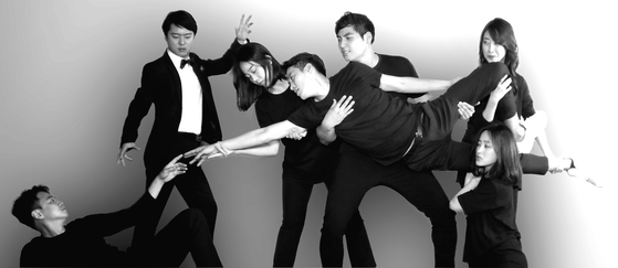 """""""Evolution of Love"""" premiered on Jan. 8 and runs until Jan. 17 at the Arko Arts Theater in central Seoul. [ARKO]"""