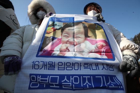 Activists hold a rally outside the Blue House to demand the adoptive parents of a toddler named Jeong-in be indicted and punished for murder, not involuntary manslaughter by child abuse. Jeong-in, a 16-month-old girl, died in October only nine months after she was adopted. An autopsy showed that she had endured brutal violence. The police also faced criticism for not responding to three suspected child abuse reports about Jeong-in. [YONHAP]