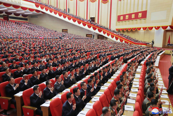 North Korean delegates attending the fifth day of the 8th Party Congress on Saturday, in this state media photograph from Sunday. [YONHAP]