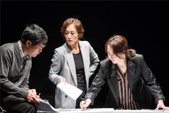 """Nuran Nuran"" by Sansuyu. The play premieres on Jan. 22. [ARKO]"