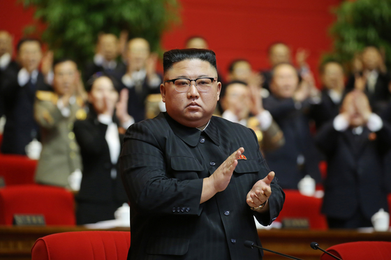 North Korean leader Kim Jong-un was elected general secretary of the ruling Workers' Party at the Eighth Party Congress, state media reported Monday. [NEWS1]