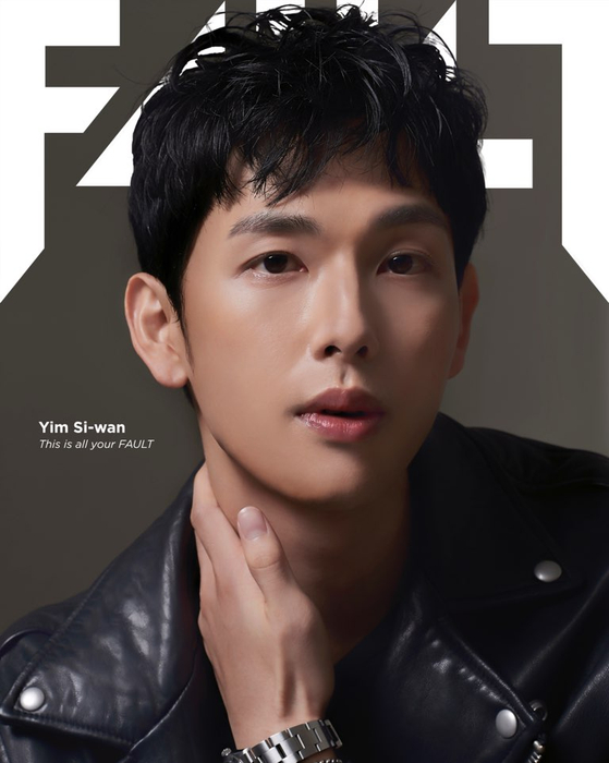 The cover of the January edition of Fault magazine. [FAULT]