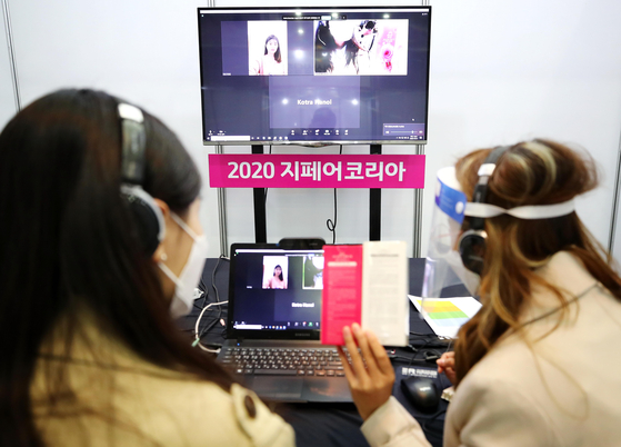 An online consulting of a Korean exporter held during G-Fair Korea held at Kintex, Goyang, Gyeonggi in October 2020. The Korean government said Jan. 12 that it has incresaed its support of online meeting in attracting foreign investors. [YONHAP]