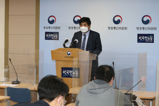 Han Sang-hyuk, the chairman of Korea Communications Commission (KCC), announces the missions for KCC for this year on Jan. 6 at the Gwacheon Government Complex in Gyeonggi. [NEWS1]