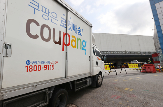Transactions made on e-commerce website Coupang last year reached an estimated 21.75 trillion won ($19.8 billion), up 41 percent from an estimated 15.41 trillion won the previous year, according to retail industry trackers Wiseapp and Wise Retail Tuesday.
