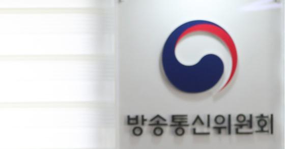 The Korea Communications Commission [YONHAP]
