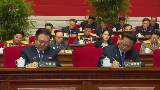 Kim Yo-jong, the younger sister of North Korea's leader, looks up while seated second from right in the second row among top officials during a session of the Eighth Workers' Party Congress this week, as shown in this screenshot from Korean Central Television. [YONHAP]