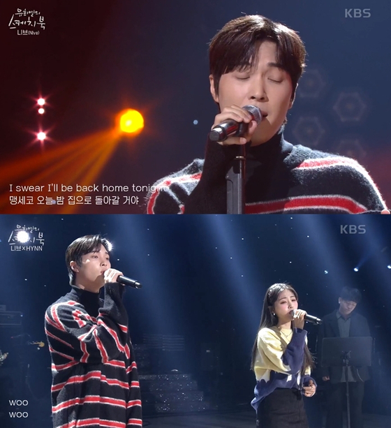 """Scenes from the recent episode of KBS's """"Yoo Hee-yeol's Sketchbook"""" aired on Jan. 8, featuring NIve singing BTS's """"Blue & Grey."""" [SCREEN CAPTURE]"""
