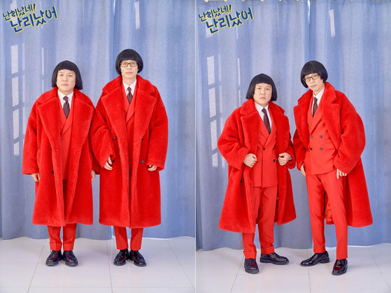 """A concept photograph for tvN's new program """"It's Crazy"""" (translated) featuring comedians Yoo Jae-suk, right, and Jo Se-ho. [TVN]"""