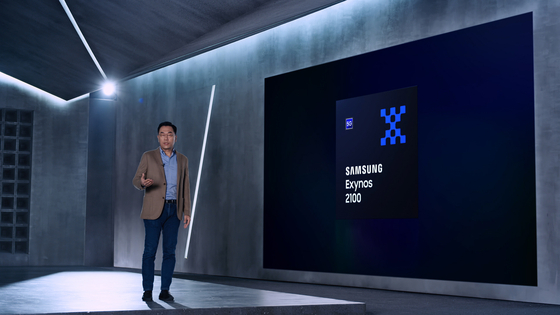 Kang In-yup, president of the System LSI Business at Samsung Electronics, delivers a speech during CES 2021 on Tuesday. [SAMSUNG ELECTRONICS]