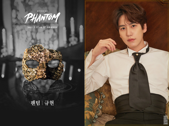 Kyuhyun of Super Junior has been cast as the Phantom in the upcoming Korean production of the ″Musical Phantom.″ [EMK MUSICAL]
