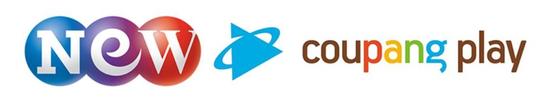 The logos of film distributor NEW and the streaming platform Coupang Play. [NEW, COUPANG PLAY]