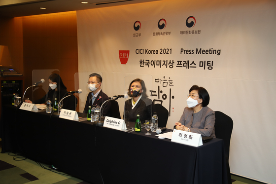 From left, the translator, recipients of the awards — Lee Seung-gyu, SmartStudy CFO behind the popular Korean animation character Baby Shark and Delphine O, the ambassador and the secretary general of the United Nations Generation Equality Forum — and Choi Jung-hwa, president of CICI, are taking questions from the press at the 2021 Korea Image Awards ceremony. [CICI]