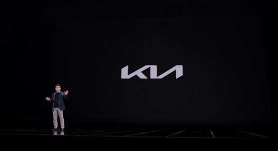 Kia CEO Song Ho-sung gives a presentation about the reinvention of the company in an online video. [KIA]