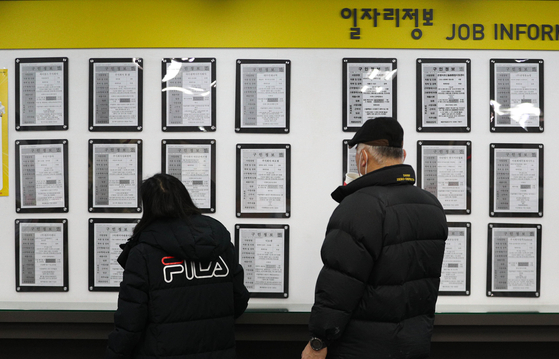 People looking at a job bulletin board at an employment and welfare center in Mapo District, western Seoul on Jan. 13. [NEWS1]